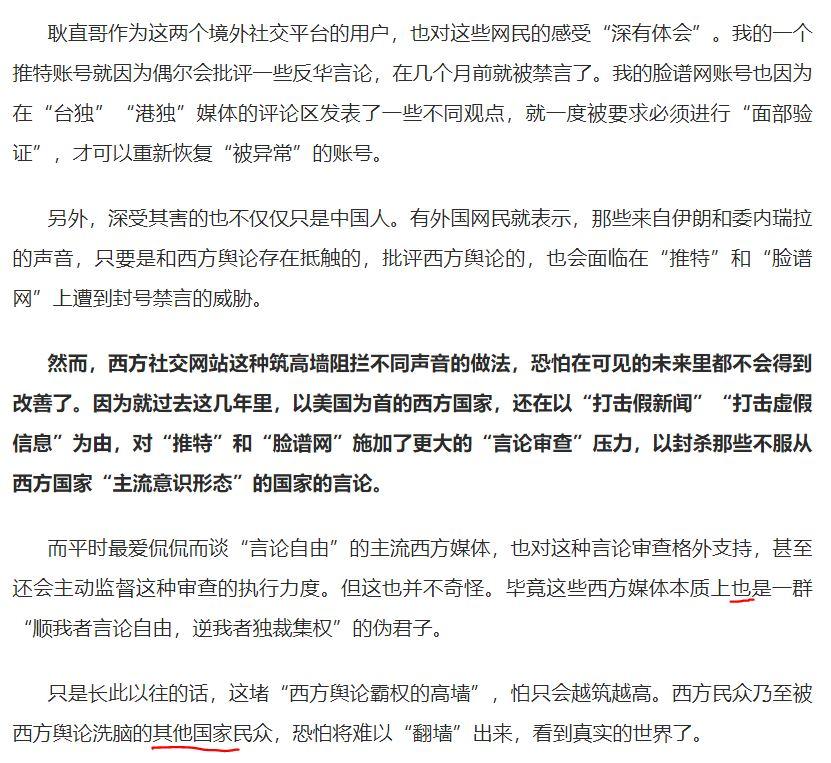 【麻辣总局】中文中有些副词使用 给了读者惊喜