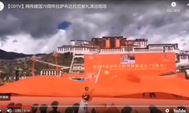 【CDTV】建国70周年拉萨布达拉宫献礼演出现场