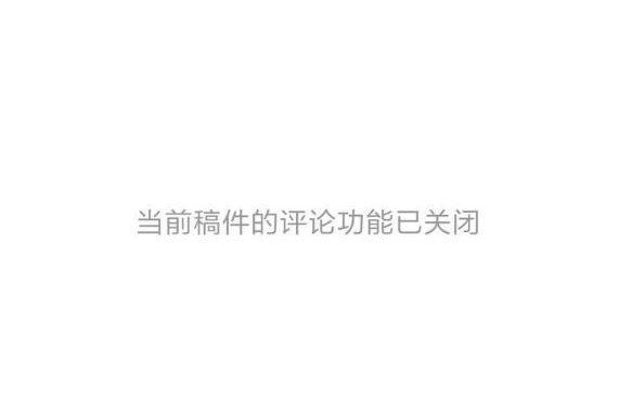 【图说天朝】这就是中国