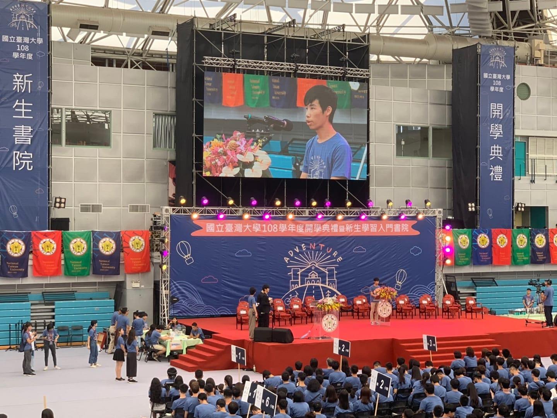 今周刊   台大学生会长:更多时候是香港在撑台湾
