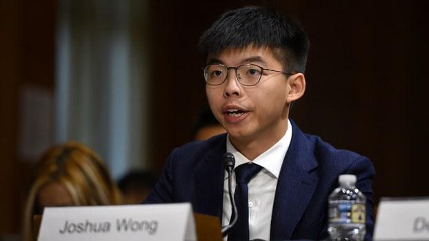 自由亚洲 | 黄之锋美国国会听证会证词