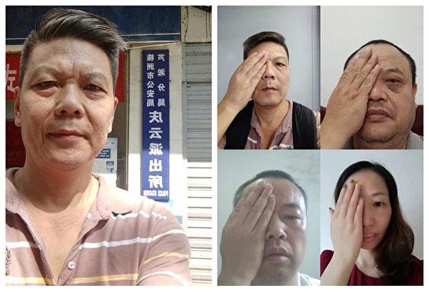 自由亚洲 | 湖南众维权人士以行为艺术声援反送中