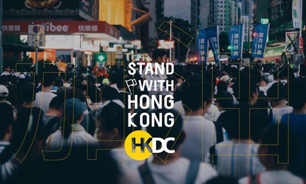 自由亚洲 | 香港民主委员会在华盛顿成立