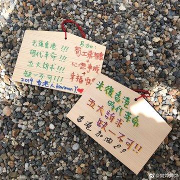 """【立此存照】中国""""爱国者""""的""""正义"""""""