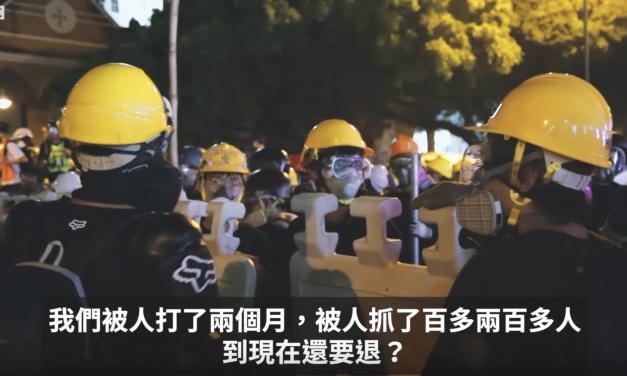 【CDTV】 BBC | 香港示威:勇武派中的和理非 他们如何在吵闹裡称兄道弟?