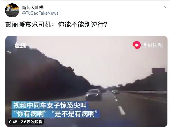 """【麻辣总局】""""习总开车视频曝光 麻麻凄厉尖叫"""""""