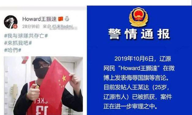 """【图说天朝】""""中国最后一位火箭球迷"""""""