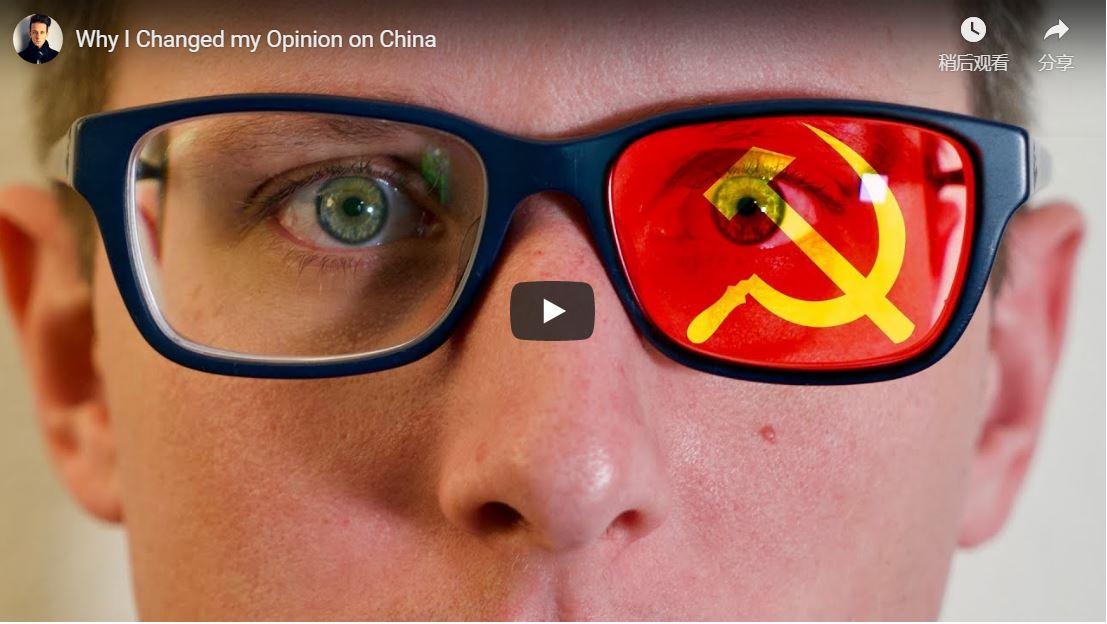 【CDTV】为什么我改变了对中国的看法