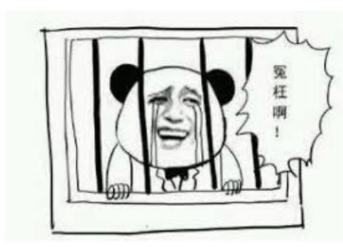 【麻辣总局】顺我者昌 逆我者隔空嫖娼