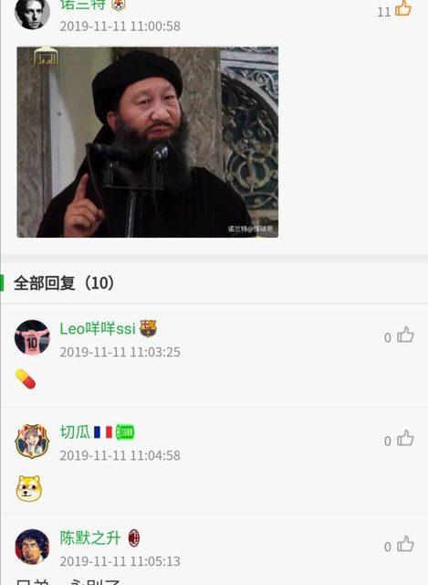 【图说天朝】新时代不但号没了 还可能…..
