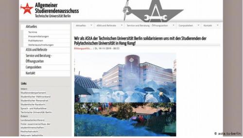 德国之声 | 声援香港遭死亡威胁 德国学生会有话要说