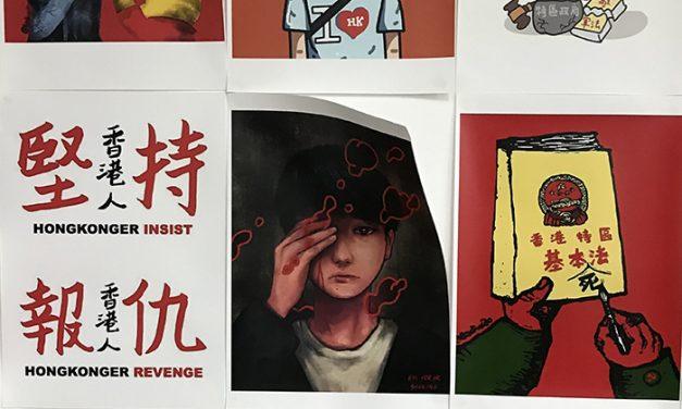 自由亚洲   巴黎反送中艺术展  港侨创意革命