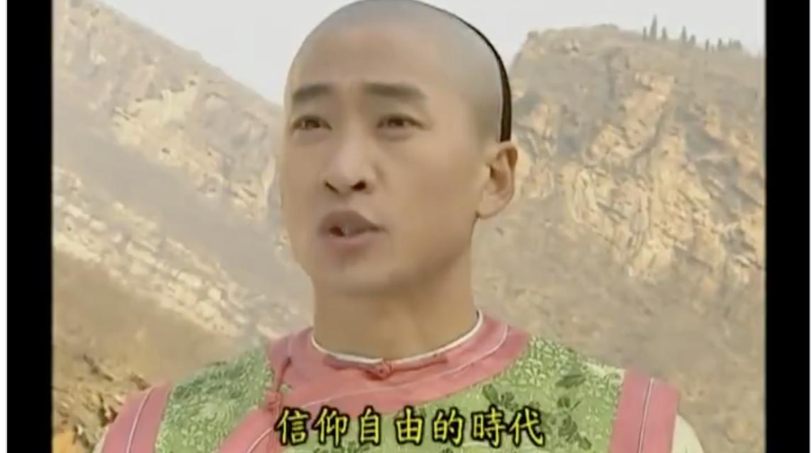 【麻辣总局】尔康:文字狱的死难者是思想殉难者