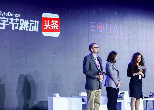 自由亚洲 |  美国大学生指控「抖音」海外版 窃取用户数据并传回中国