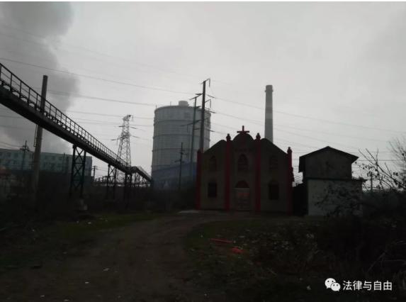 法律与自由 | 斯伟江:大烟囱边的小教堂