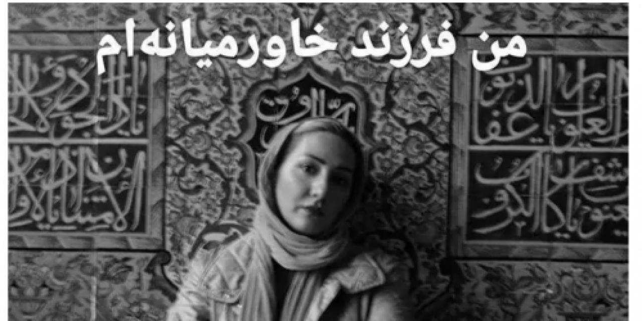 "WeLens | 伊朗记者辞职:""我在电视台说了13年谎言,请原谅"""