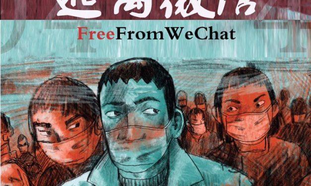 Matters | 逃离微信宣言|FreeFromWechat Manifesto