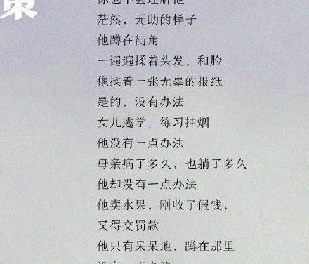 CDS档案 | 且允许我苟且偷生  还允许我长歌当哭——新冠时期的诗歌(持续更新)