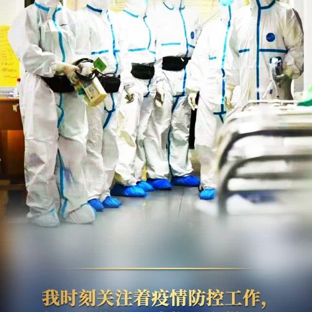 【麻辣总局】国际在线|习近平:用药如用兵 用医如用将