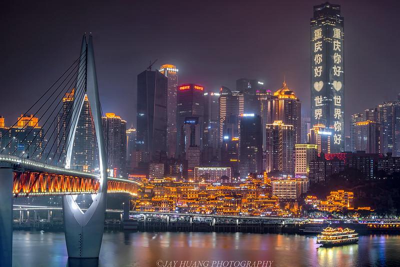 Photo: Chongqing Nightscape, by Jay Huang