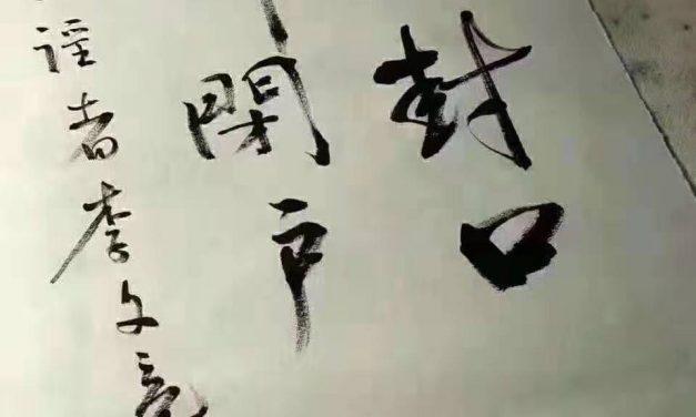 CDS档案 | 言论自由从今天开始——中国民众纪念李文亮医生(持续更新)