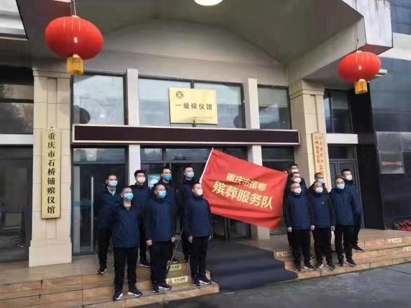 【立此存照】公益时报中国殡葬周刊 | 河南省洛阳殡仪馆党员突击队驰援武汉