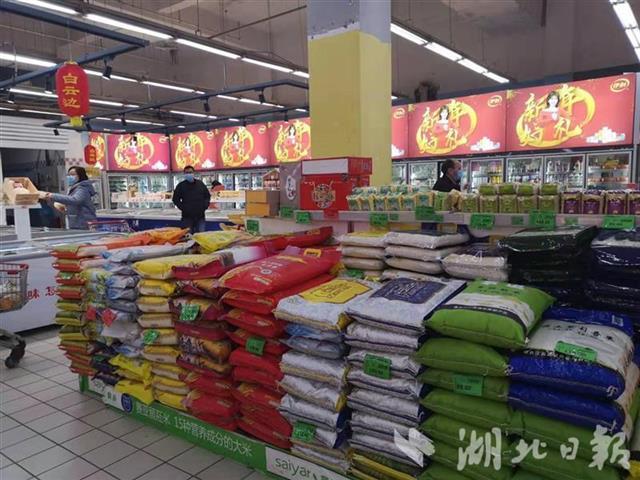 【新闻连连看】湖北库存粮还剩多少?可满足全省消费多久?