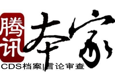 大家 | 武汉肺炎 50 天,全体中国人都在承受媒体死亡的代价