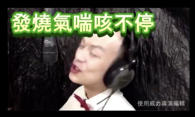 【麻辣总局】中共政权真神奇