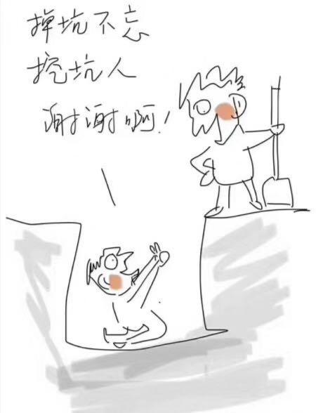 【网络民议】武汉市委书记:在全市开展感恩教育  网友:感谢不杀之恩
