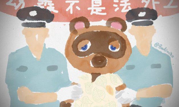 【麻辣总局】巴丢草|加速主义:动森不是法外之地