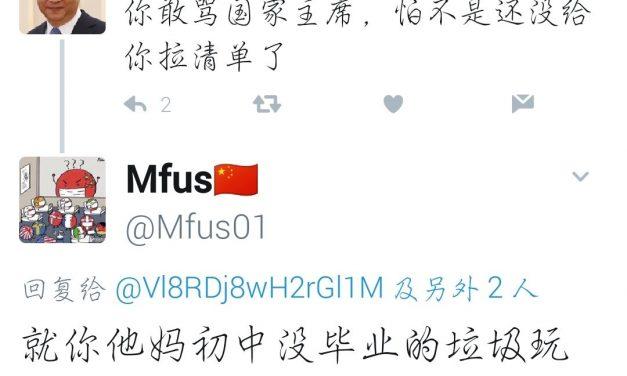 """【麻辣总局】最直言不讳的""""心里话"""""""