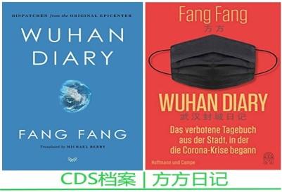 fangfangdiary.jpg