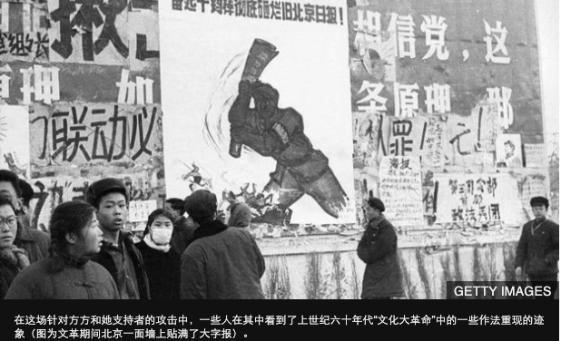 BBC | 方方日记所在的中国:民族主义高涨下举报风气扩散