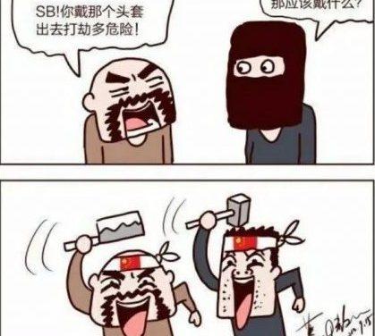 【立此存照】方方又带货:这次是北大教授罗新,反毛/支持港毒/攻击中国