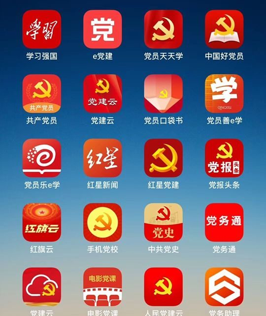 【图说天朝】全网江山一片红 总有一款适合你