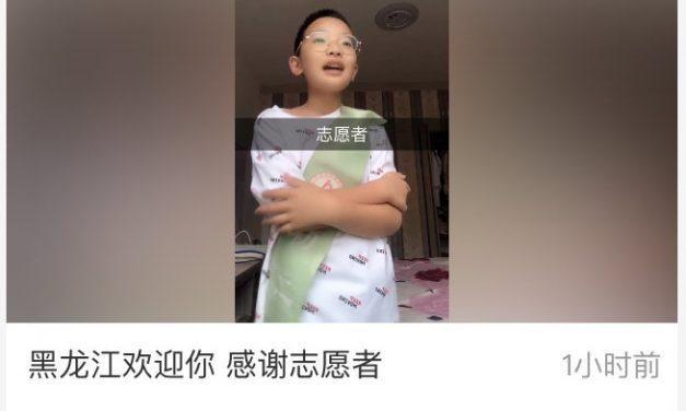 "【CDTV】钟美美上传""正能量""模仿视频 网友:感觉灵魂死去"