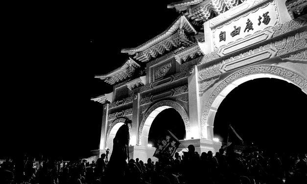 2020年6月4日,台北自由广场