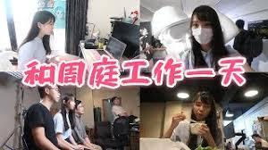 【CDTV】黄之锋抢我饭碗?进军日韩国际线?!和周庭工作一天