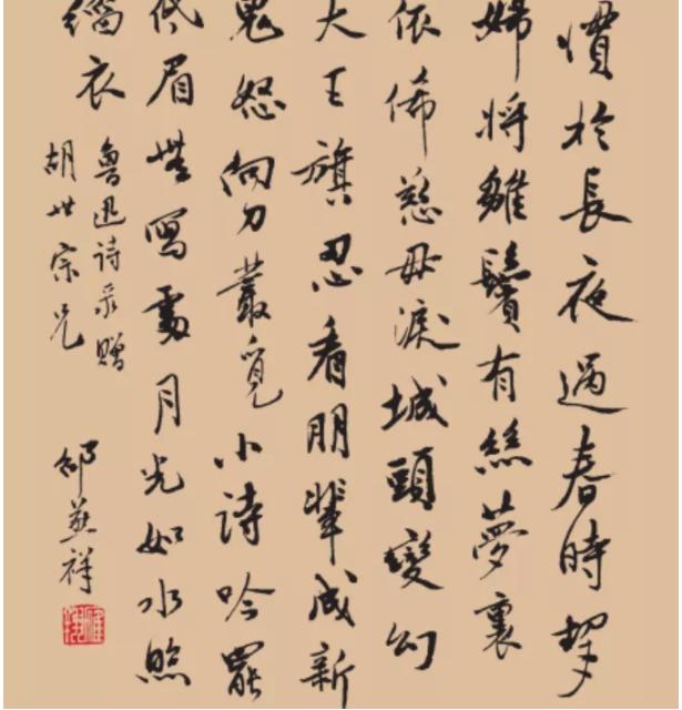 新文学甜点丨邵燕祥先生去世:你走了,留下了整个的你