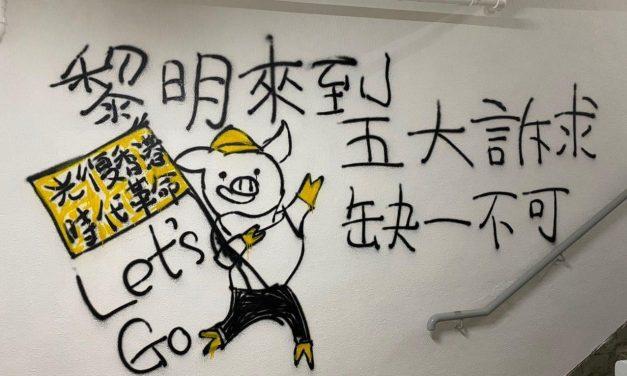 【图说天朝】香港抗争文宣疫情中持续
