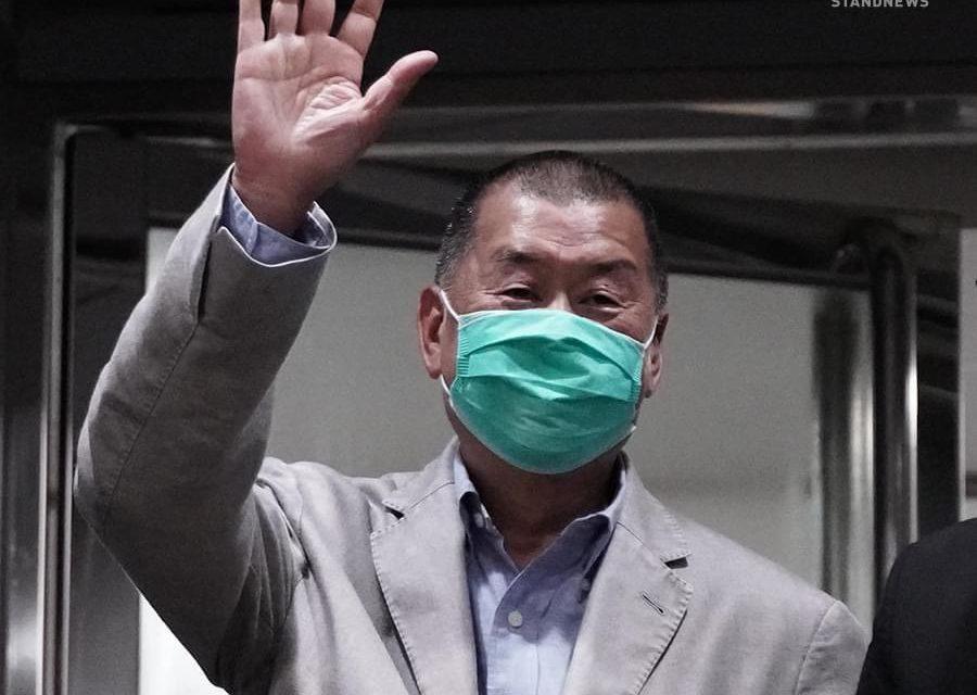 【CDT追踪】黎智英、周庭等被捕者获得保释 旅游证件被没收