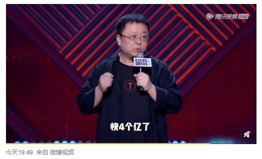 【CDTV】罗永浩脱口秀首秀:欠了人家六个亿
