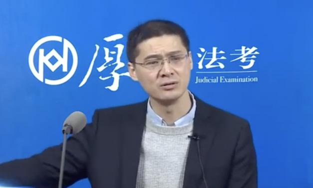 【CDTV】罗翔:为什么说寻衅滋事是刑法的耻辱?