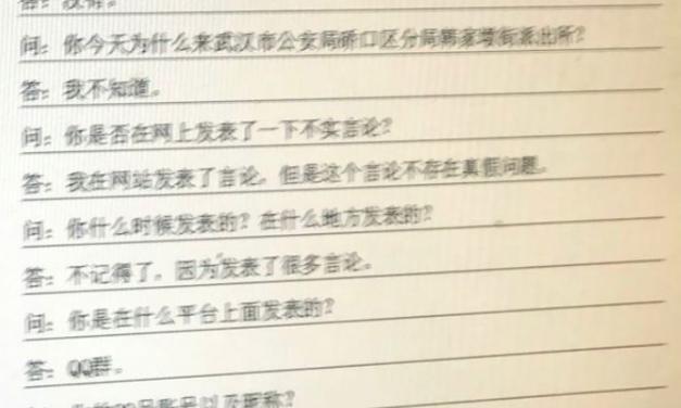 """【敏感词库】""""习大大""""&""""朕""""&""""皇上"""""""