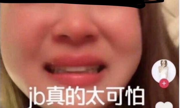 """【图说天朝】河蟹还是自我审查?""""家暴""""都不能打出来?"""