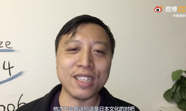"【CDTV】破破的桥:为什么中国年轻人喜欢过""洋节""?"