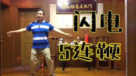 """【CDTV】B站网友的恶搞狂欢:用""""马保国体""""讲好中国故事"""