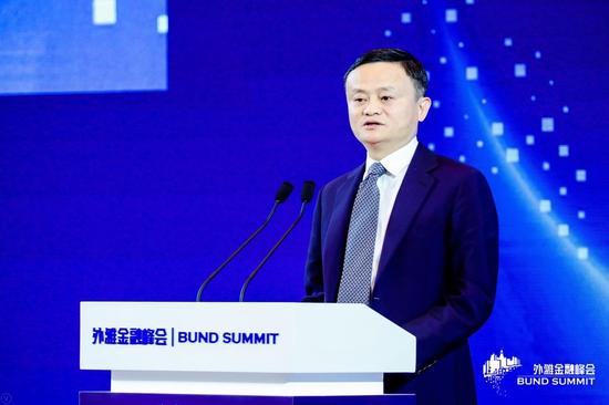 【CDTV】马云:中国不是金融系统性风险,而是缺乏金融系统的风险