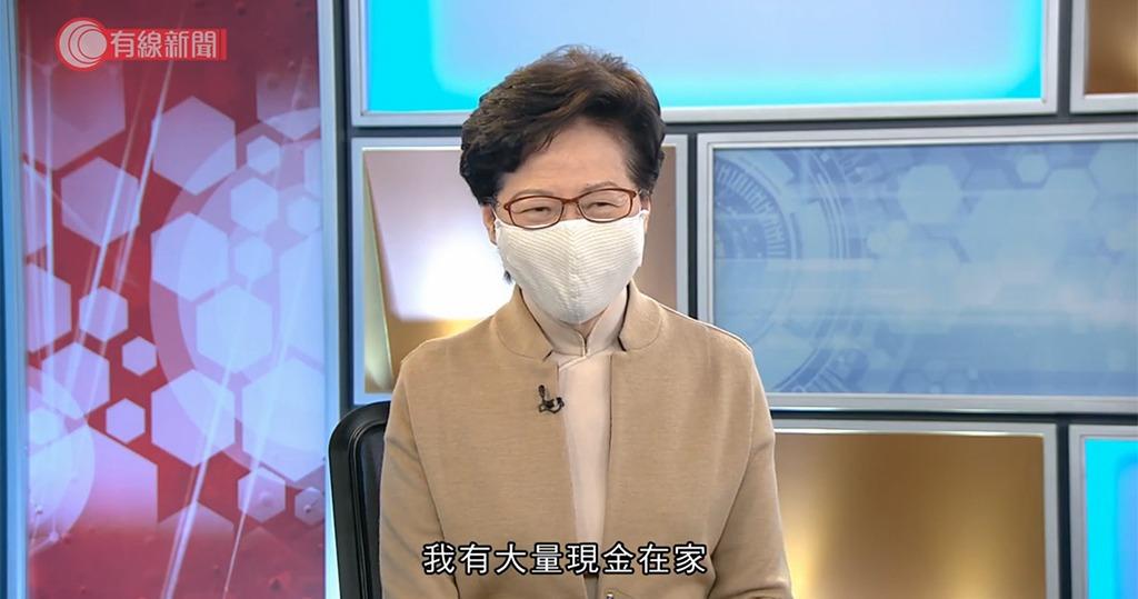 林郑月娥承认受美制裁无银行服务 家中现金成堆